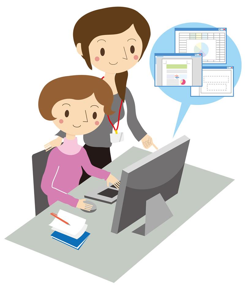 就業管理システム